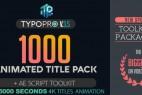 AE模板+脚本:1000+创意文字标题字幕排版动画工具包(更新至V3.5) Typopro Typography Pack 3.5