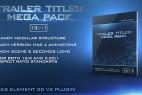 AE模板:13组震撼史诗三维文字标题电影片头 Trailer Titles Pack