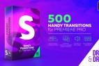 Premiere模板:500种缩放冲击平移扭曲干扰炫光转场 Handy Transitions PR模板免费下载