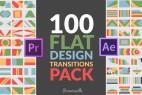 AE模板+PR预设:100组扁平化图形转场MG动画 Flat Design Transitions Pack