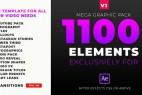 AE模板-视频包装转场文字标题字幕条背景指示线Logo动画工具包 Mega Graphics Pack