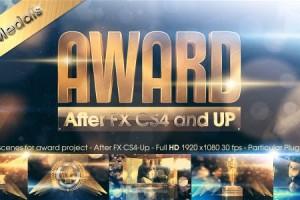 AE模板-金色三维粒子小金人晚会活动颁奖典礼包装开场 Golden Award