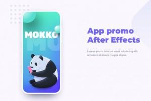 AE模板-简洁清新手机APP展示动画片头