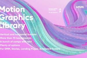 AE + PR CC 2019模板-漂亮时尚抽象背景文字标题竖屏视频海报包装动画