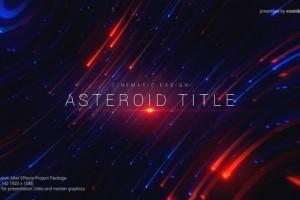 AE模板-漂亮粒子拖尾线条文字标题片头 Asteroid Cinematic Title