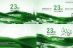 AE模板-沙特阿拉伯国庆节日周年片头 Saudia Arabia National Day