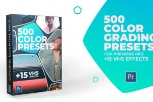 500组创意时尚肤色INS婚礼Vlog视频调色预设 AE/PR/FCPX/达芬奇等