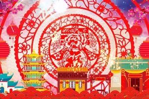 视频素材-红色喜庆特色建筑物剪纸风格新春福字年会节目舞蹈背景循环视频动画