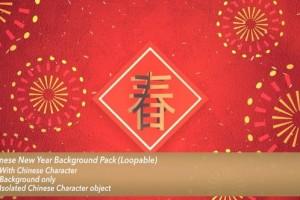 视频素材-红色喜庆新春拜年舞台屏幕背景循环视频素材动画