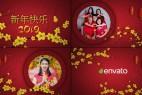 AE模板-红色喜庆桃花灯笼中国新年快乐片头 Chinese New Year Slideshow