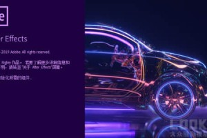AE 2020 视频特效合成软件中文英文破解版Adobe After Effects 2020 Win/Mac v17.0.0.557