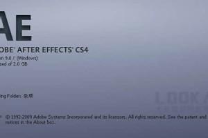AE CS4 软件中文英文完整破解版 Adobe After Effects CS4 (Win 32位系统专用)