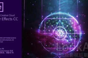 AE CC 2018 软件中文英文完整破解版 Adobe After Effects CC 2018.1.2 Win/Mac