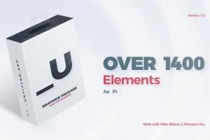 AE模板+PR预设-1400文字标题海报排版图形指示线背景Logo动画合集包
