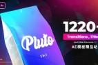 Premiere/PR模板预设-1220组无缝视频转场文字标题字幕动画工具包