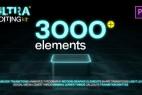 Premiere预设模板-3000+无缝视频转场文字标题排版图形字幕条指示线动画PR剪辑工具包V2