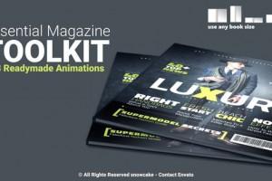 AE模板-时尚杂志书翻页排版场景图文介绍展示 Essential Magazine Toolkit