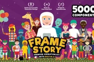 AE模板脚本-5000+卡通人物角色男女性小孩造型场景图标MG动画元素包