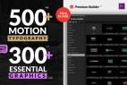 AE/PR脚本模板预设-500组现代商务婚礼文字标题排版字幕动画V5