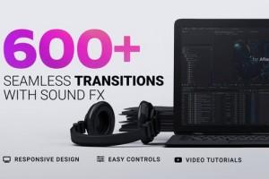 AE模板-600种摄像机移动故障干扰图形分割擦除水墨光效视频无缝转场预设(含音效) Transitions