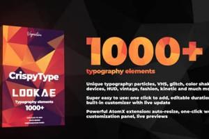 AE脚本-1000组文字标题排版字幕动画预设破解版 AtomX CrispyType