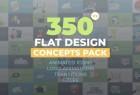 AE模板-350组扁平化概念场景动态图标手势文字标题转场MG动画包