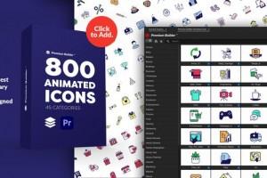 Premiere/PR脚本-800组线条ICON图标扁平化MG动画