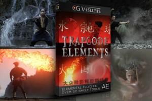 AE模板-水流火焰石头尘土闪电冰气宗粒子武侠打斗特效元素动画 Trapcode Elements