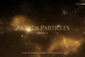 AE模板-漂亮优雅金色粒子文字标题活动年会颁奖开场片头 Awards Particles Titles V2