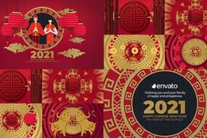 AE模板-中国剪纸风格2021新年快乐春节过年喜庆开场片头