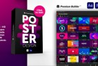 AE/PR脚本模板-时尚文字排版广告宣传海报包装动画预设
