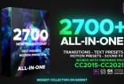 PR预设模板-2700+文字标题场景片头视频调色转场图层运动特效包装工具包V12
