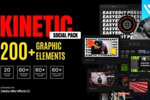 AE脚本-200+创意文字视频排版时尚宣传包装动画 破解版