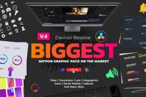 达芬奇插件预设-1000+文字标题字幕背景视频无缝转场调色特效V3