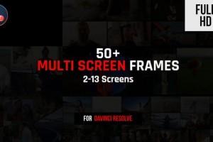 达芬奇模板工程-50组视频分屏动画包装预设