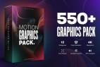 AE脚本-550组文字标题字幕条时尚视频排版动画背景动画预设破解版