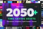 Premiere/PR模板预设-2050组文字标题字幕条图形背景排版动画视频转场预设V2