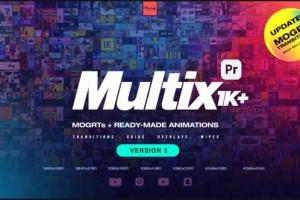 Premiere/PR模板-1000组分屏切割展示无缝视频转场动画预设