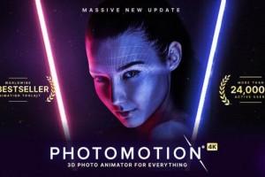 AE模板-人物风景图片转三维摄像机运动视差3D动画+视频教程 Photomotion v11 +官方付费会员教程