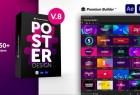 AE/PR脚本模板-时尚文字排版广告宣传海报包装动画预设V8