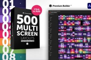 AE模板脚本-500+图片视频分屏出入动画预设
