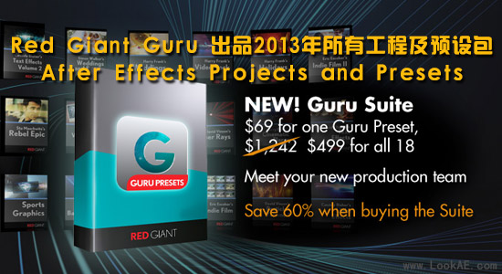 Red Giant Guru出品2013年所有工程及预设包_After Effects Projects and Presets