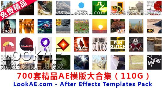 700套精品AE模版大合集(110G) LookAE.com – After Effects Templates Pack
