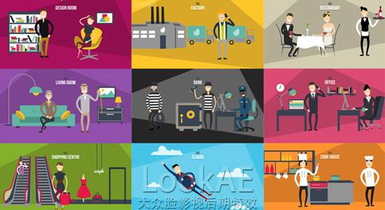 二维卡通扁平化众多职业人物角色场景mg动画  21种人物角色: 设计师