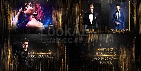 18730960-awards-show