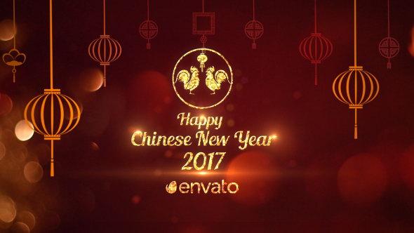 AE模板:2017中国酉鸡新年春节文字标题LOGO闪耀片头 Chinese New Year Greetings 2017