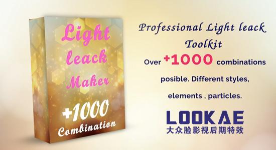AE模板:1000种炫光漏光动画生成器 Ultimate Light Leak Maker
