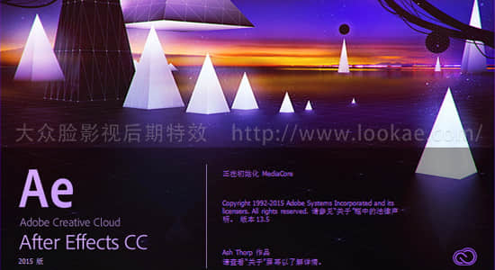 AE CC 2015 软件中文英文完整破解版 Adobe After Effects CC 2015.3.1 Win/Mac