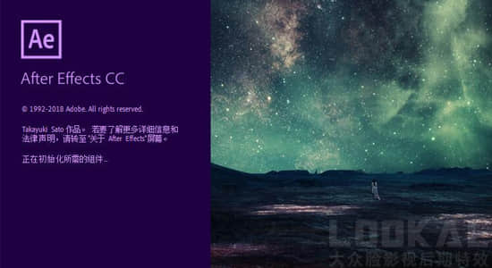 adobe after effects cc 2019 破解